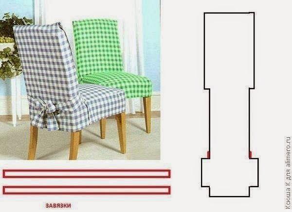 moldes de forros para sillas de comedor | amapola | Pinterest ...