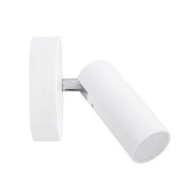 Reflektorek Gavi Bialy Led Polux Serie Reflektorkow W Atrakcyjnej Cenie W Sklepach Leroy Merlin Toilet Paper Holder Led Paper Holder