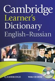 English To Russian And
