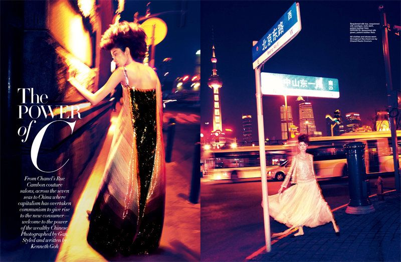 Harper's Bazaar Singapore June 2011: Fei Fei Sun in Chanel