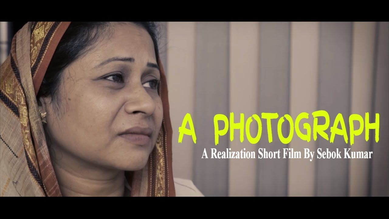 A Photograph  Mothers Day Short Film  Bengali Short -8427