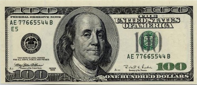 100 Swanson Vitamins Shopping Spree And Coconut Oil Giveaway 100 Dollar Bill Dollar Bill Dollar