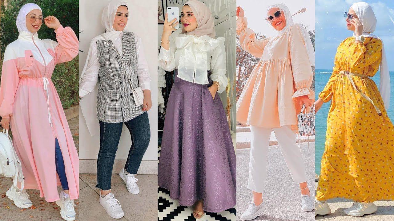 اجمل تنسيقات ملابس محجبات للصيف 2020 جديد ملابس محجبات 2020 ملابس العي Outfits Hijab Outfit Fashion