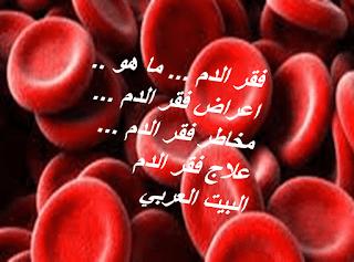 فقر الدم ما هو اعراض فقر الدم مخاطر فقر الدم علاج فقر الدم Gummy Candy Peach Rings Gummies