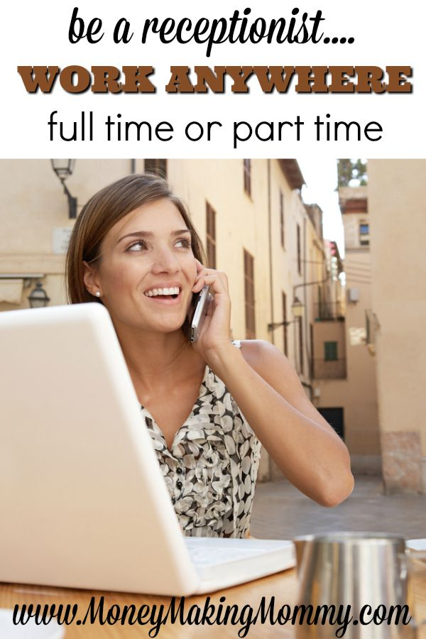 Moneymakingmommy Com Working From Home Work From Home Opportunities Receptionist Jobs
