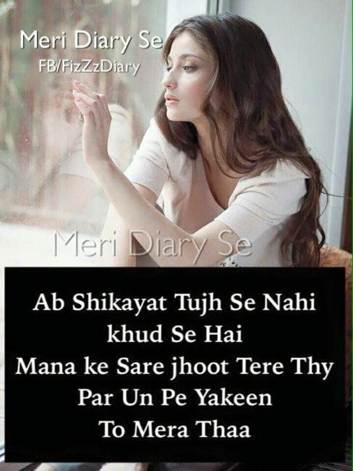 Innocently Painful Truth Mk Sad Love Quotes Sad Quotes