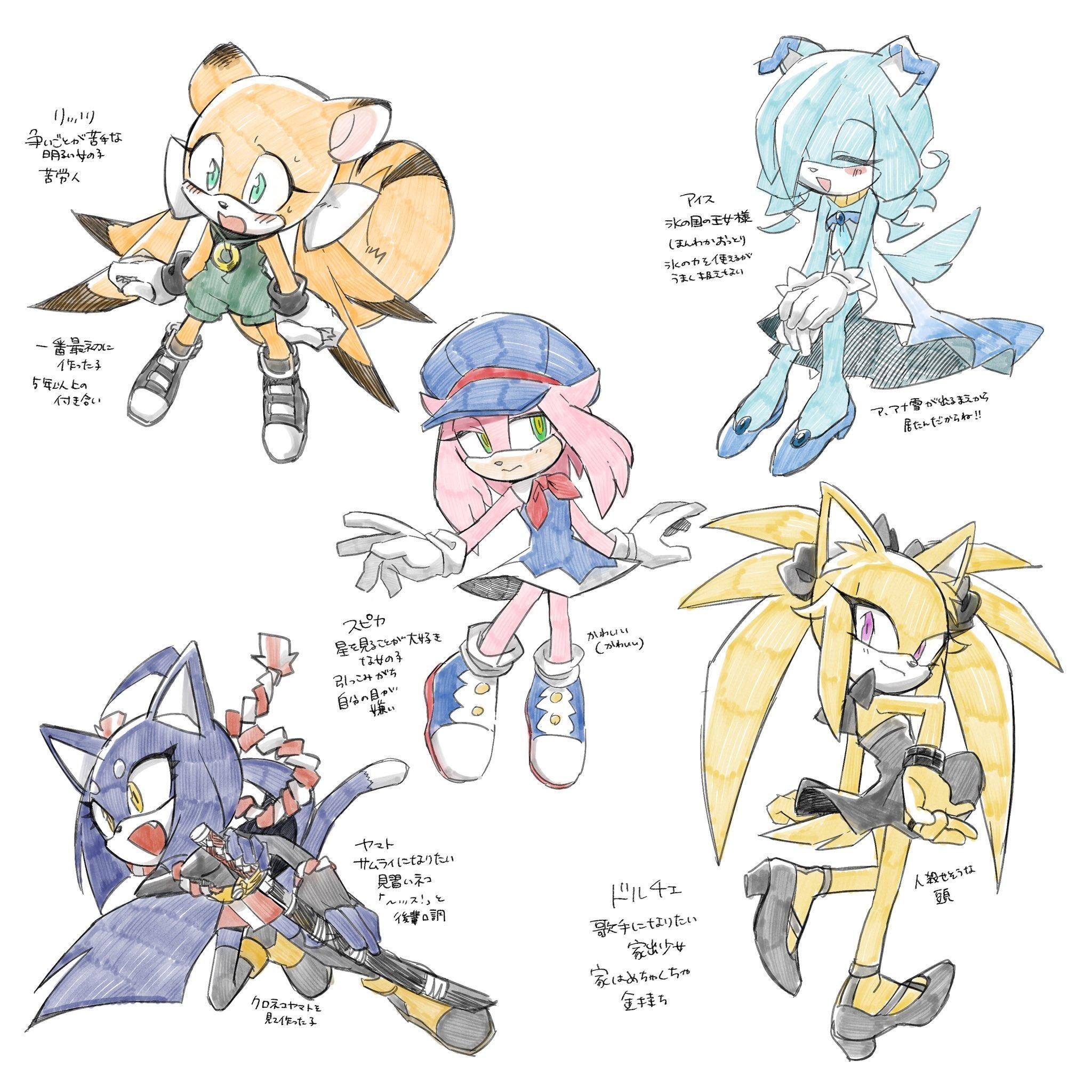 Original Sonic Girls Sonic Original Characters Sonic Fan Characters Sonic How To Draw Sonic