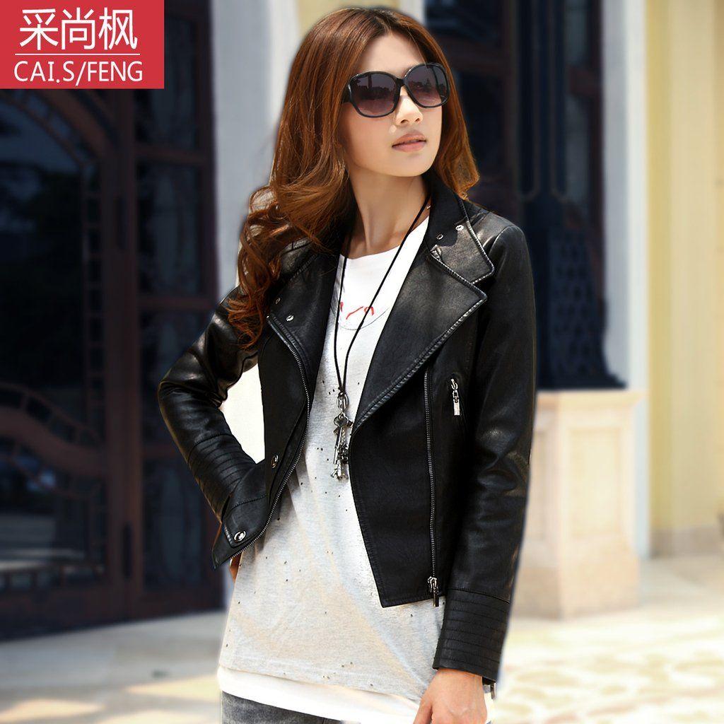 2013 autumn fashion women faux leather short design slim ...