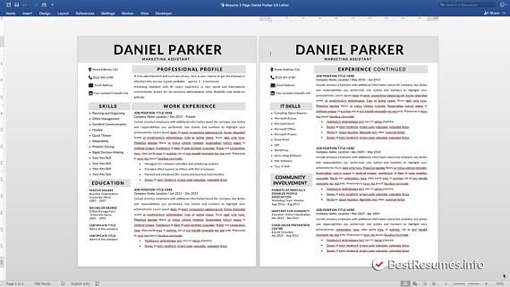 Modern Resume Template Resume Template Word Clean Resume Template