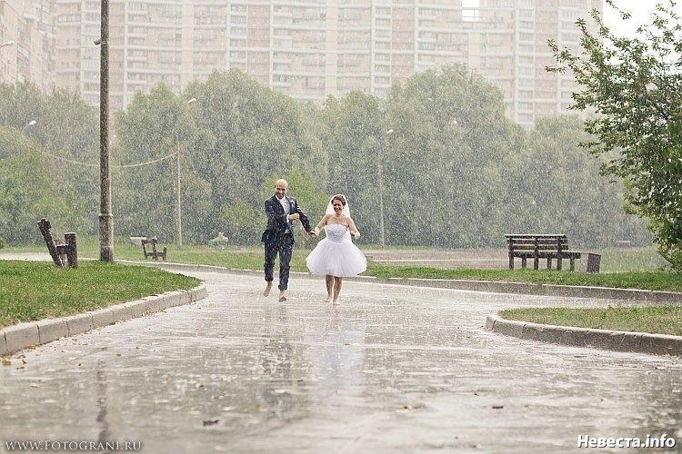 Wedding under the rain