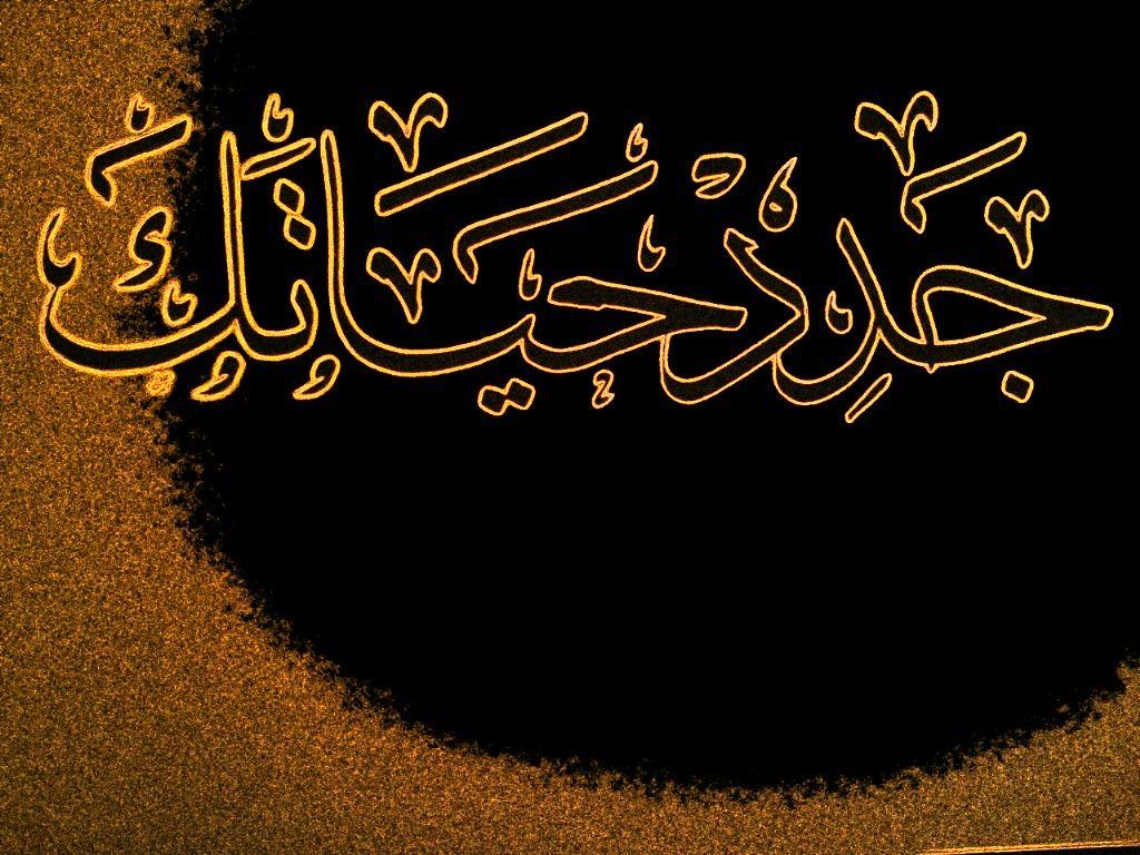 السعادة لا تحتاج الى معجزات كما يتخيل البعض بل تحتاج لقلب متسامح وجه مبتسم قناعة بالنصيب رضا بالقدر ثقة Art Arabic Calligraphy Calligraphy