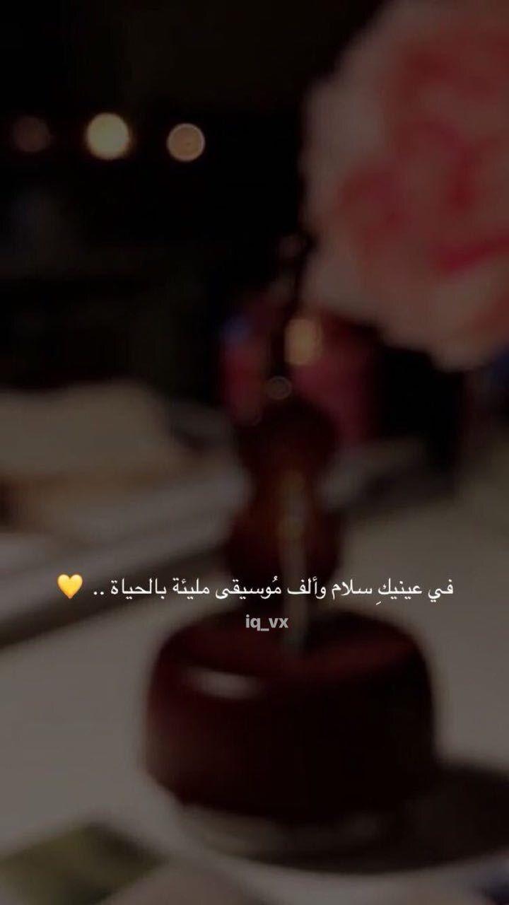 بنات صور جميلات سناب جات صور بنات رمزيات بنات رمزيات صور Movie Love Quotes Funny Arabic Quotes Love Quotes Wallpaper