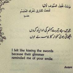 Nizar Qabbani Poetry Poetry Words Arabic Poetry Love Words