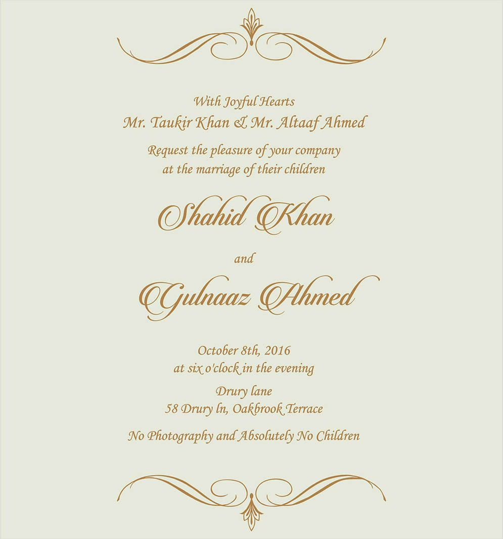 Wedding Invitation Wording For Muslim Wedding Ceremony Wedding Card Wordings Muslim Wedding Invitations Muslim Wedding Cards