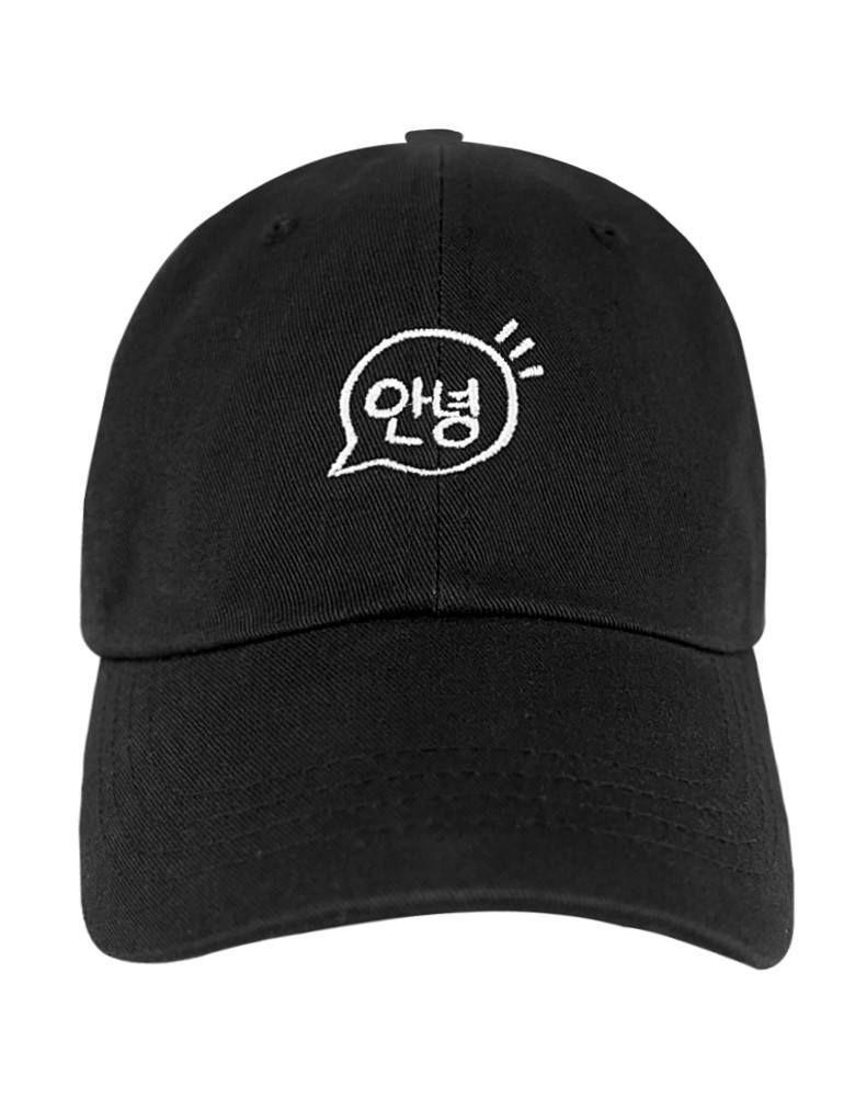Gorras De Béisbol · Papás · Ideas De Traje · Moda Coreana · Ropa Coreana ·  Annyeong Dad Hat 6c0a174a4a8