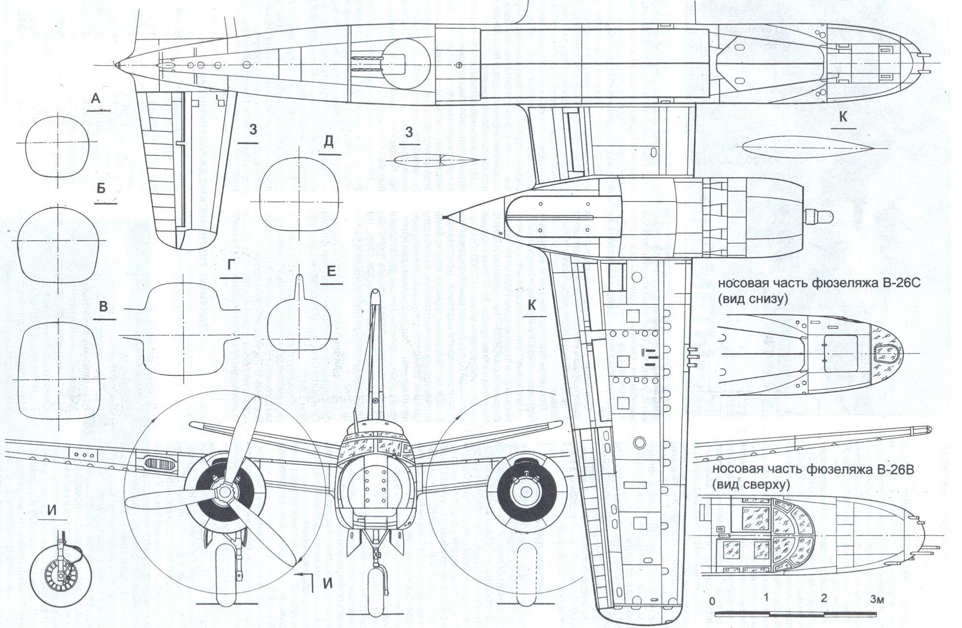 b 26 marauder engine diagram 15 17 combatarms game de \u2022