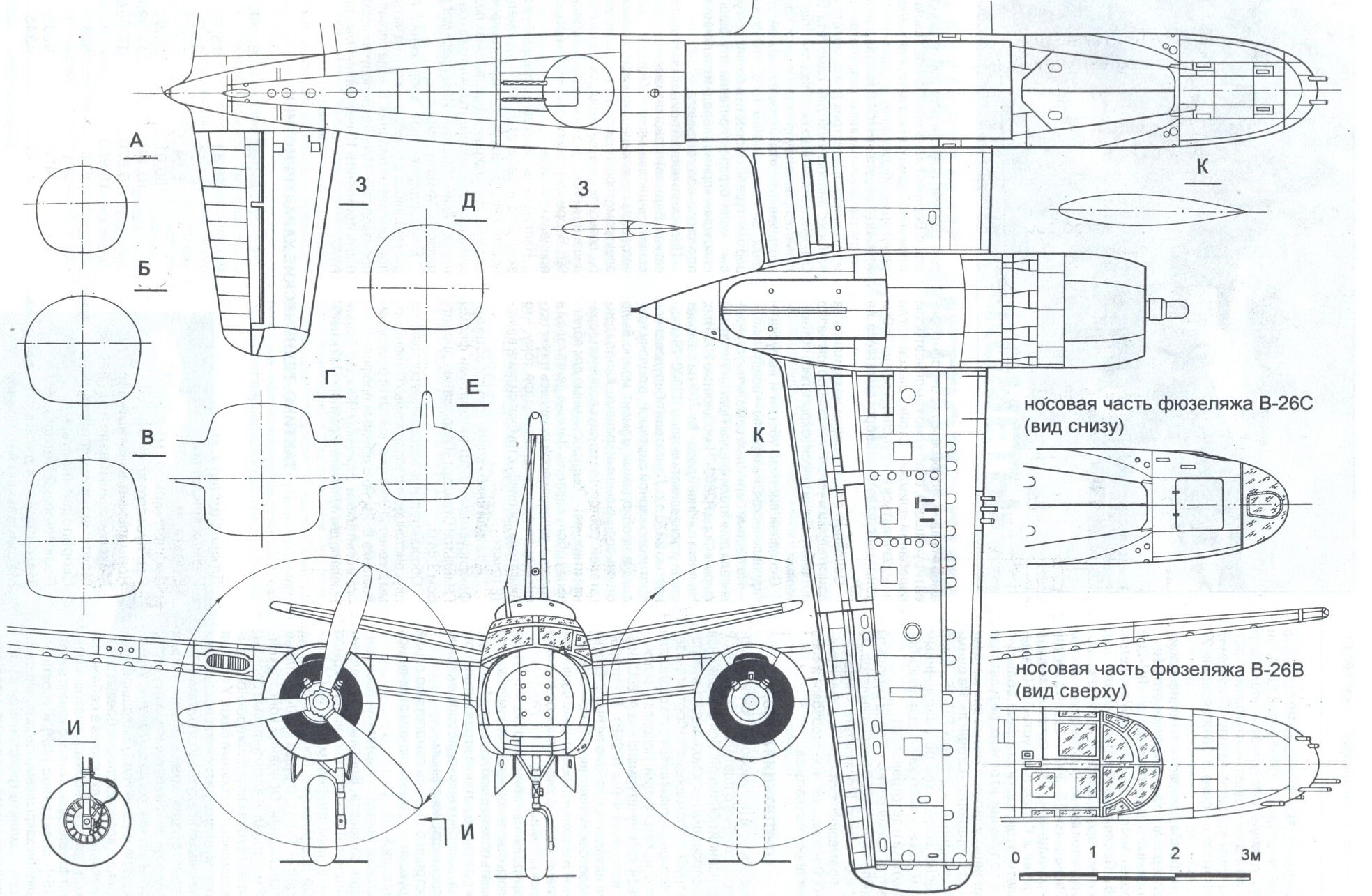 B 26 Marauder Blueprint