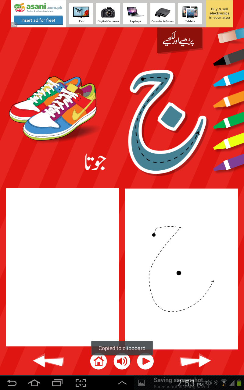 L-Lingo Learn Arabic Free Ver. 5.01.apk For Android | APK ...