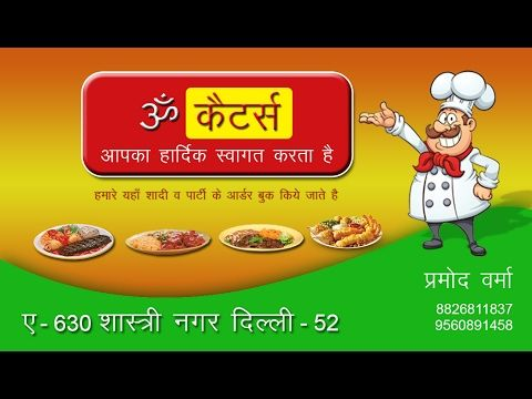 Hindi Visiting Card Design - In Photoshop :- Pramod Yes Man