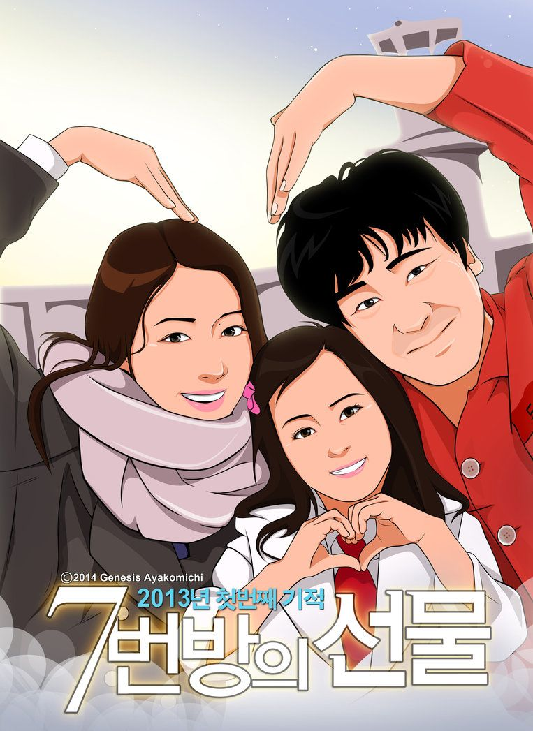 """""""Miracle in Cell No. 7"""" (2012) Genre South Korean"""