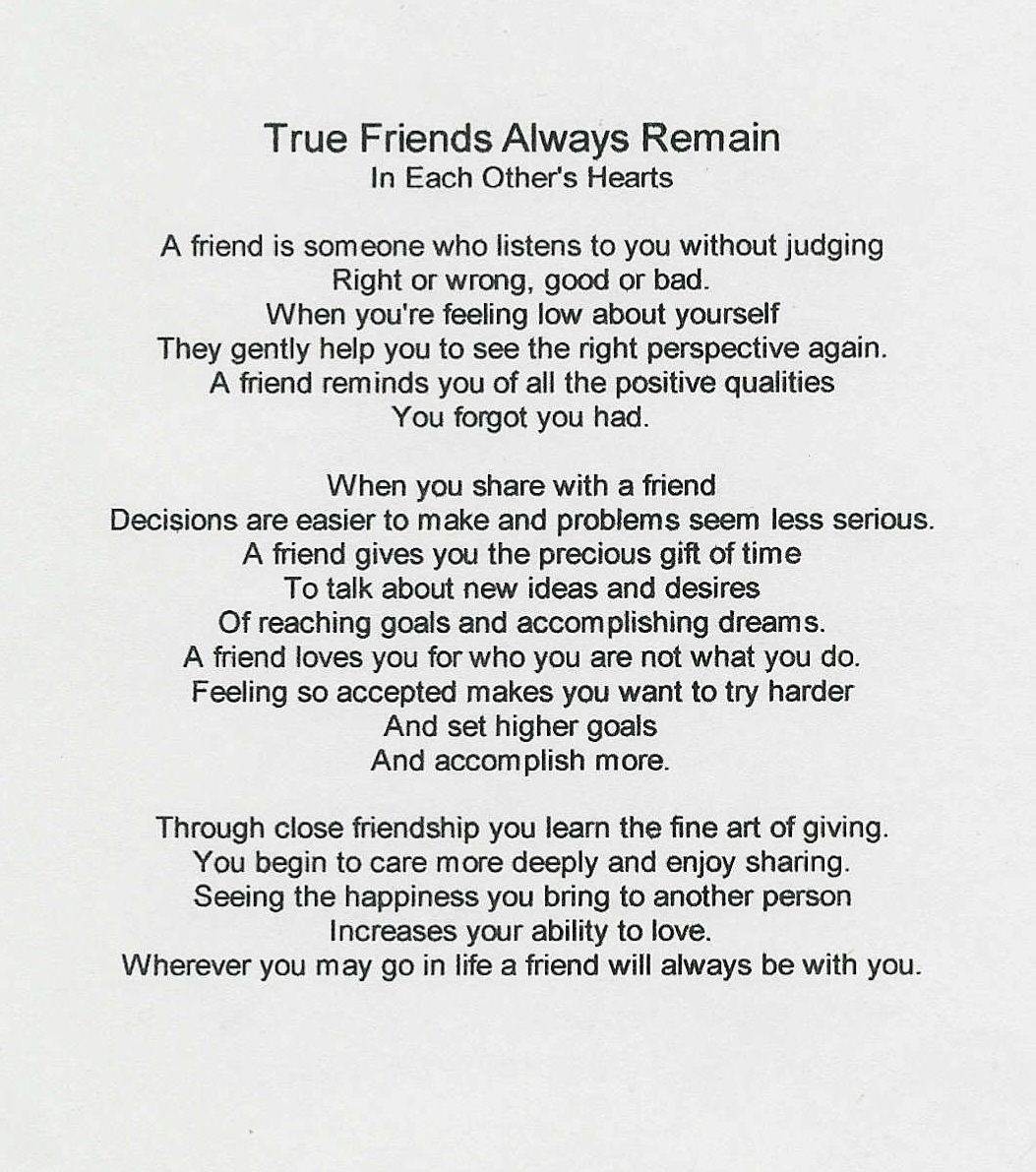 Yahoo Real Time Quotes: True Friends Always [Poem]
