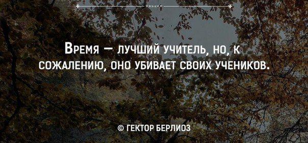 Krasivye Statusy Citaty Lyubov So Smyslom Quotations Lockscreen