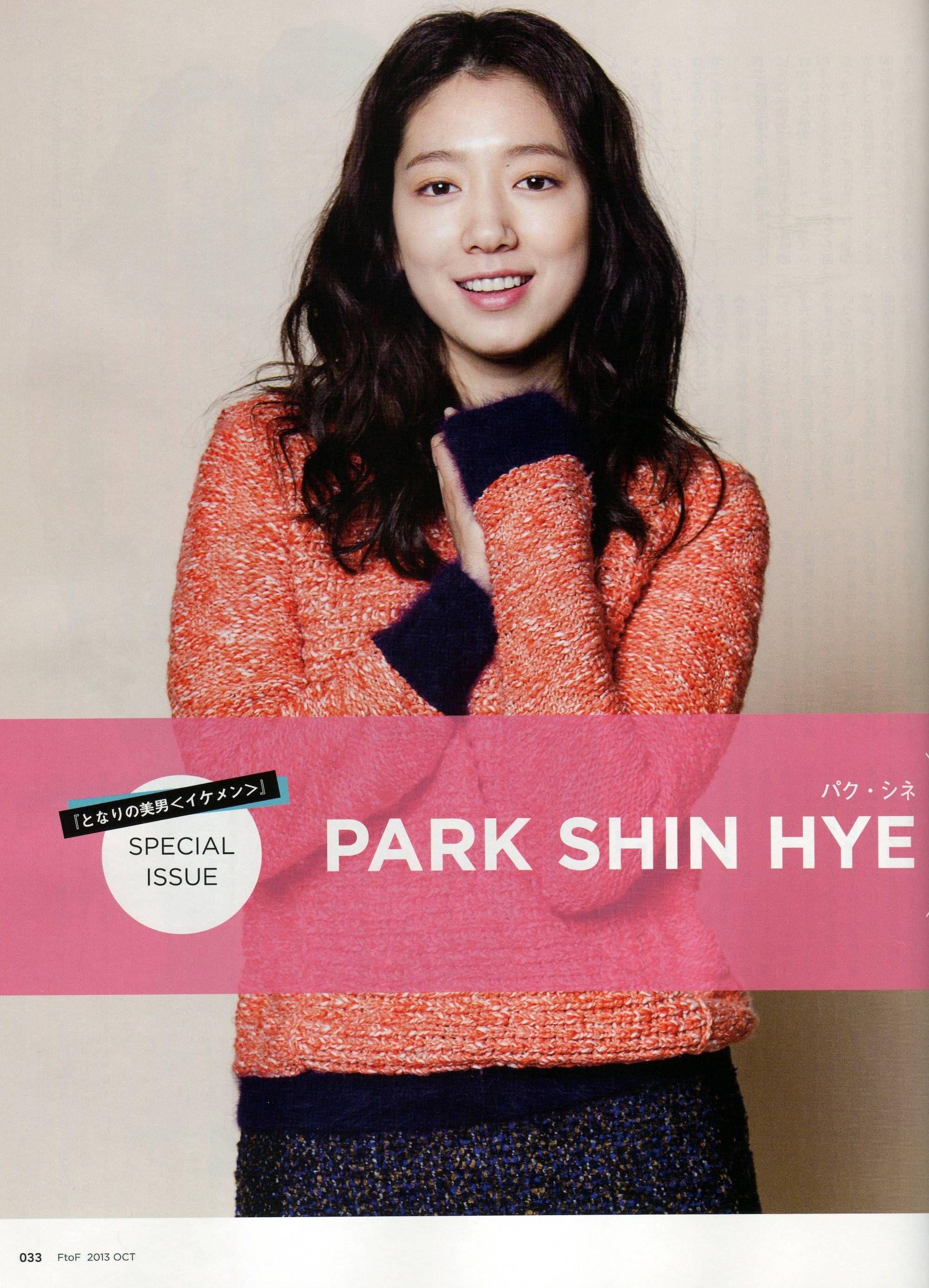 K-GIRLS :: 박신혜(Park Shin Hye) 사진모음