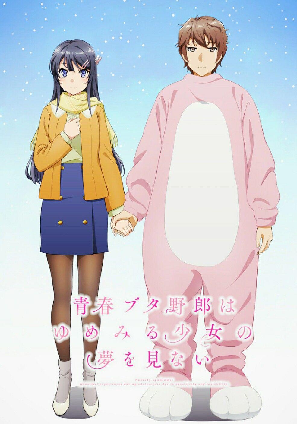 Rascal Does Not Dream Of Bunny Girl Senpai Seishun Buta Yarou Wa