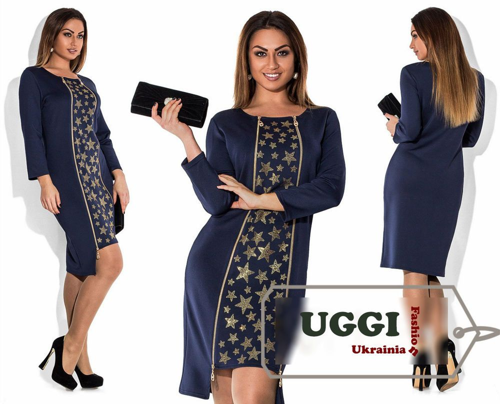 Trendy Beautiful Woman dress Diving and sparkles 7/8 Sleeve Casual- Plus size #Unbranded #StretchBodycon #Casual