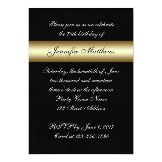Black Metal Gold Print 70th Birthday Invitations 70th Birthday