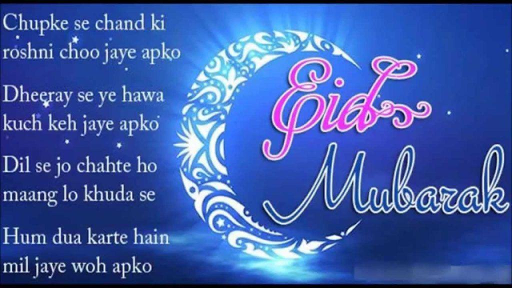 Best Sms Eid Al-Fitr Greeting - cb15ff71075bfa67cb7f929cdfba77ad  You Should Have_595755 .jpg