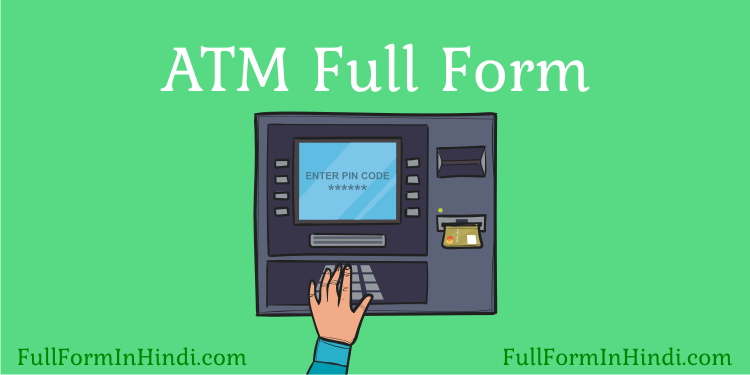 ATM Full Form in Hindi, What is ATM in Hindi, ATM का पूरा name
