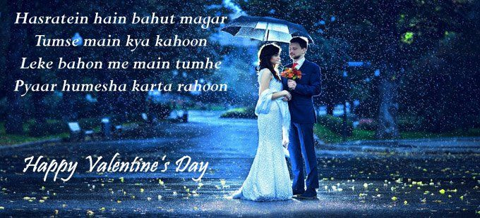happy valentines day sms in hindi touching love shayari for herhim