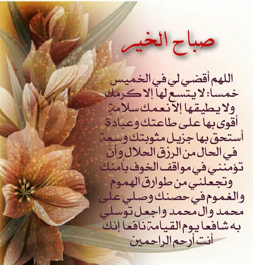 الخميس Picture Quotes Morning Wish Romantic Love Quotes
