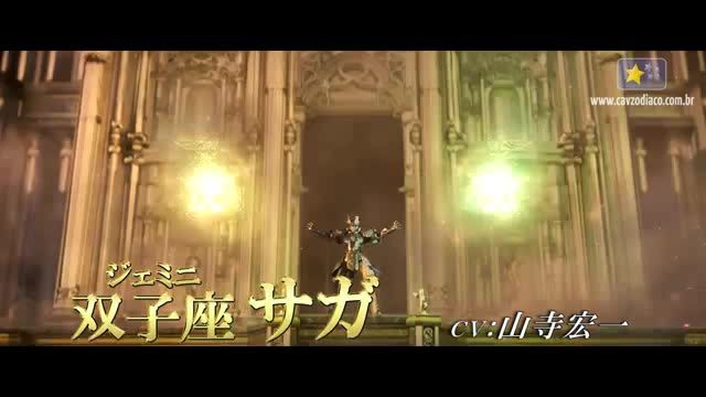 Saint Seiya: Legend Of Sanctuary: Imagens do 1º Vídeo Secreto
