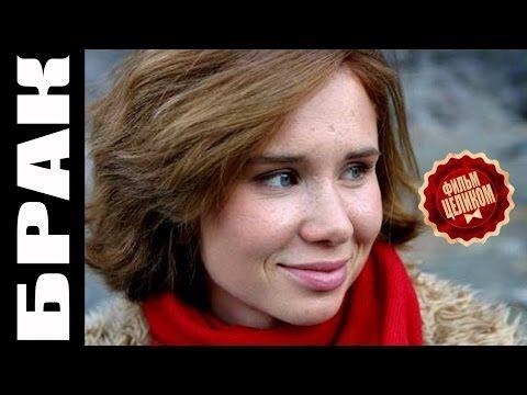 Ютуб фильмы онлайн бесплатно доктор секс