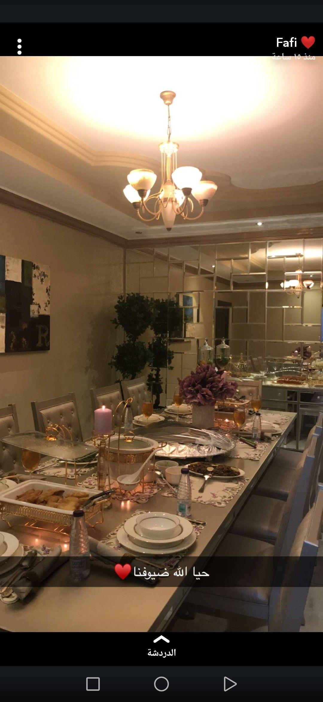 Pin By Sana Azhary On طبخات وضيافة عربية وعالمية Table Decorations Decor Ceiling Lights