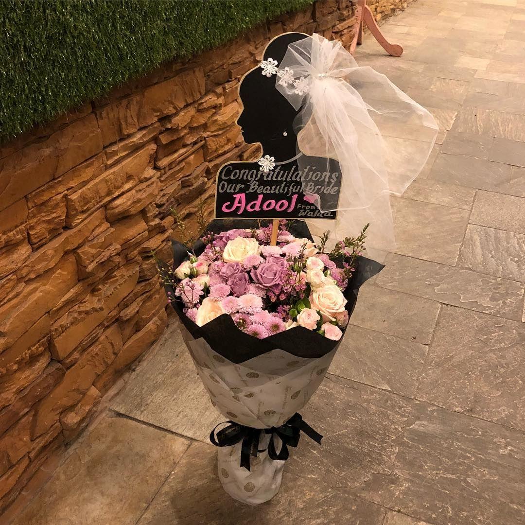 ورد Wedding هدية الرياض الدمام هدايا العيد زواجات رمضان Birthday مسكة عروس توصيل زواج Flower Arrangement Designs Candles Crafts Luxury Flowers