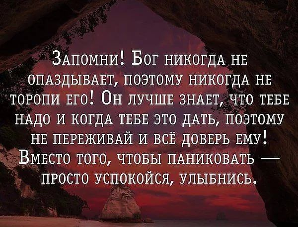 стихотворение о том, что кто-то терпел и может уйти: 13 ...