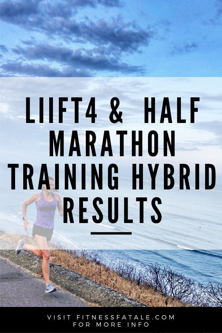 I embarked on a new fitness journey recently. Incorporating half marathon training in with my LIIFT4...
