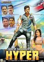 Son Of Satyamurthy 2 2017 Full Movie In Hindi Dubbed Watch