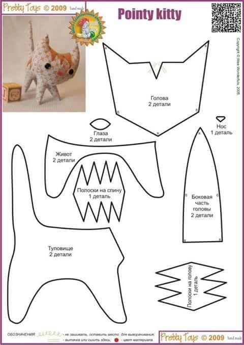 Pin de Marisol la Churca en gatos | Pinterest