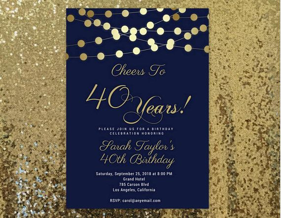40th Birthday Invites Navy Blue And Gold 40th Printable
