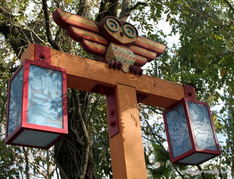 circle of life theme -- owls and rabbits Flame Tree Barbecue