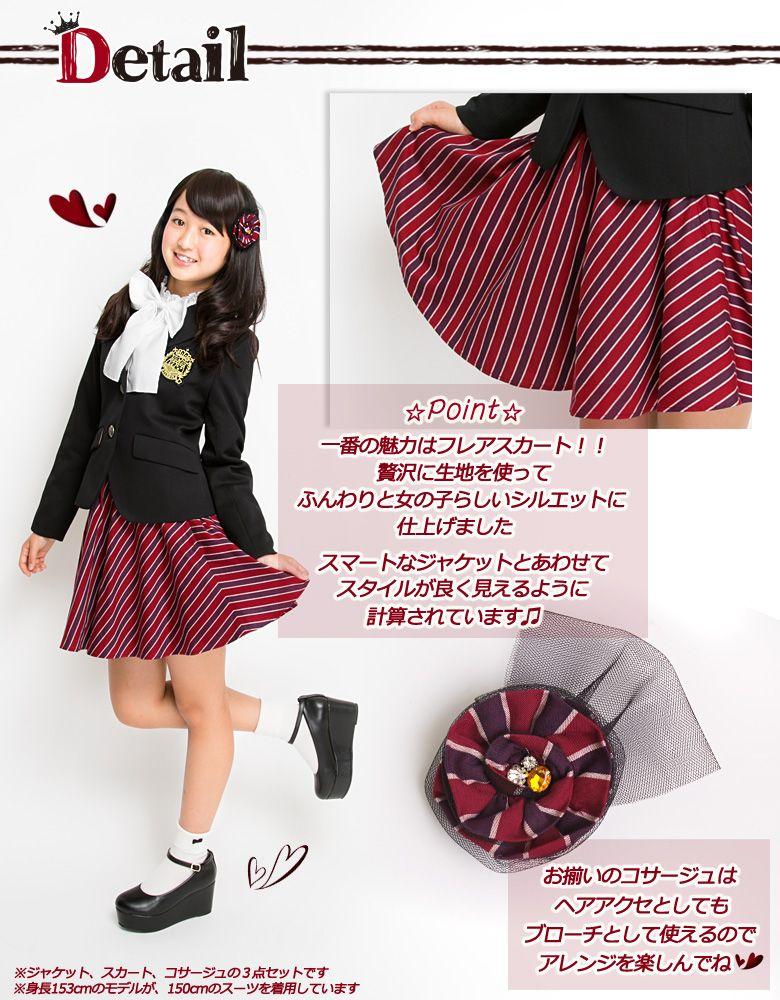 32723436c2ed3  楽天市場 卒業式 スーツ 女の子 フォーマルスーツ 女の子卒業式スーツ 卒業式