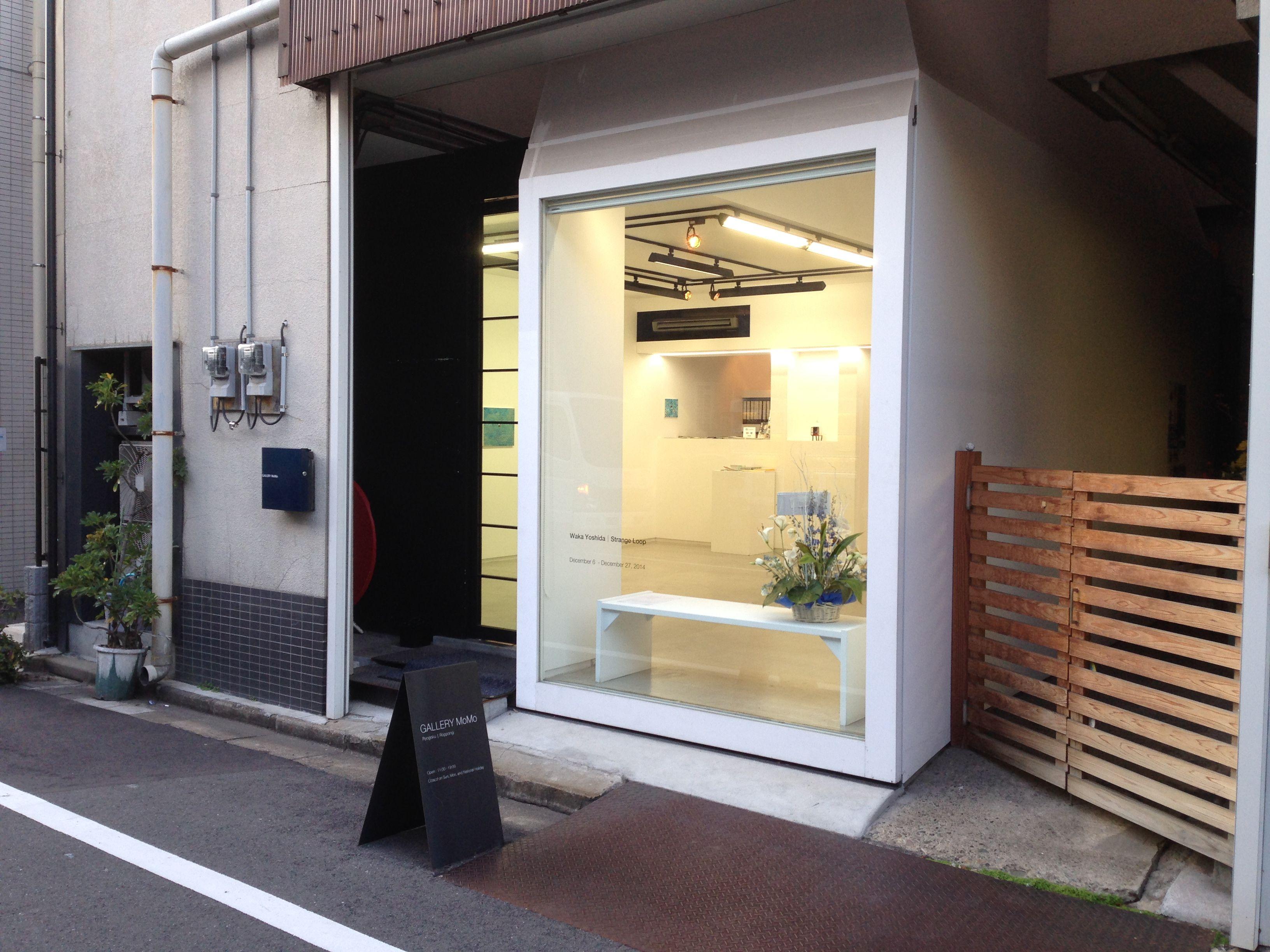 Ryougoku2015