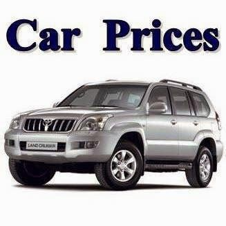 New Cars Price List In Pakistan Pakistan Hotline Car Prices New Cars Land Cruiser