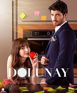 Bitter Sweet Full Moon Dolunay Tv Series Tv Series To Watch Turkish Film Drama Tv Series