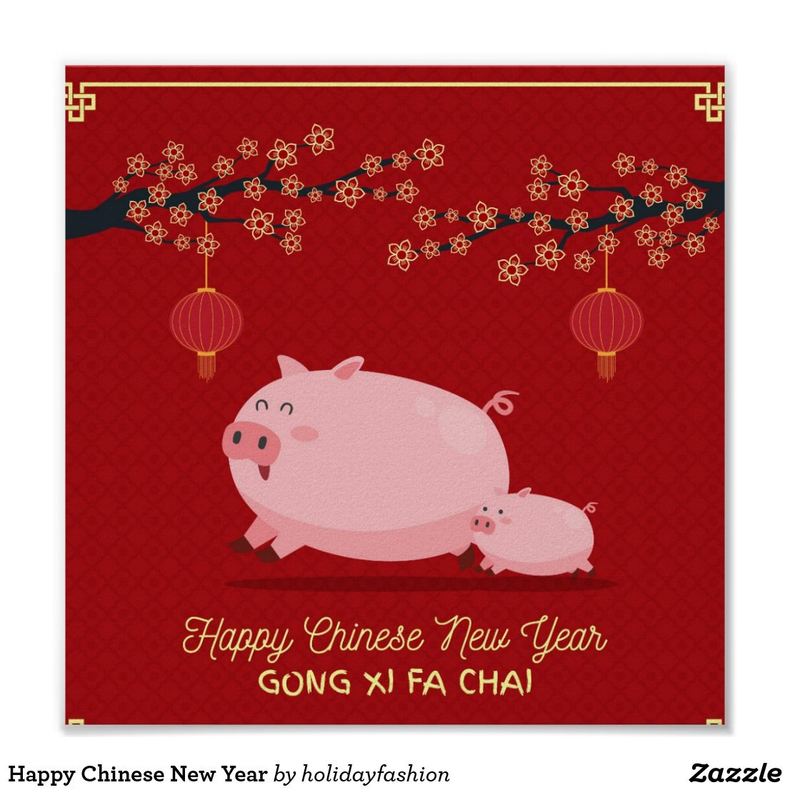 Happy Chinese New Year Poster Chinese new