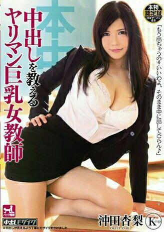 Pornstarspunishment Jasmine Tame